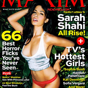 SheWired Shot of the Day: Sarah Shahi Covers Maxim - That is All