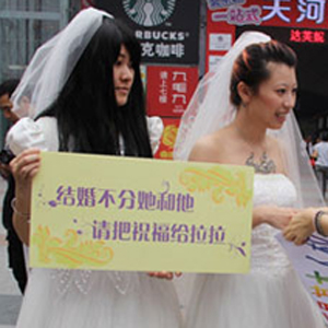 Lesbian Couple Weds In China