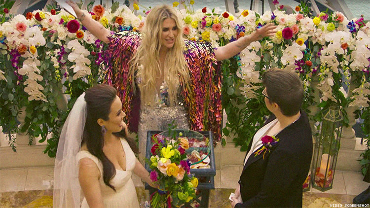 kesha-officiates750x422.jpg